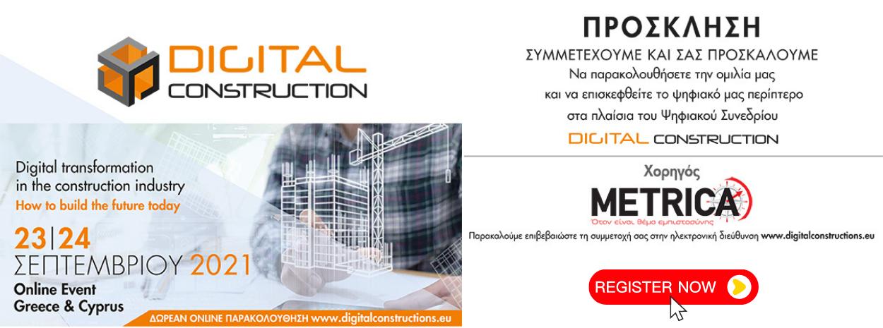 DigitalConstruction21