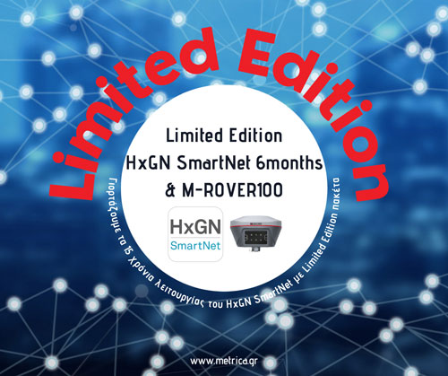 limited--edition-hxgn-smartnet-6-months.jpg